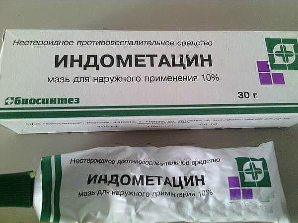 Индометациновая Мазь от пяточной шпоры