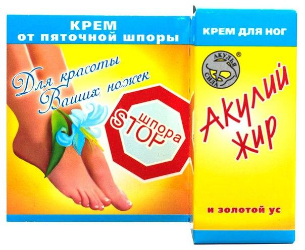 Мазь Шпора Stop