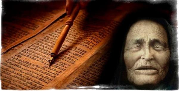 Эзотерические способы борьбы со Шпорами на Пятках.Действенные Заговоры и Молитвы.